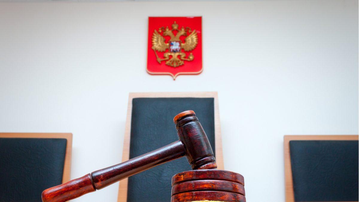 La corte rusa prohíbe los sitios web que explican cómo comerciar con Bitcoin