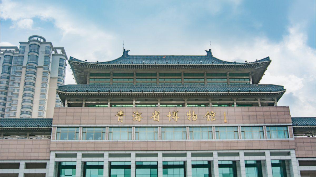 La provincia china de Qinghai ordena el cierre de las operaciones mineras de Bitcoin