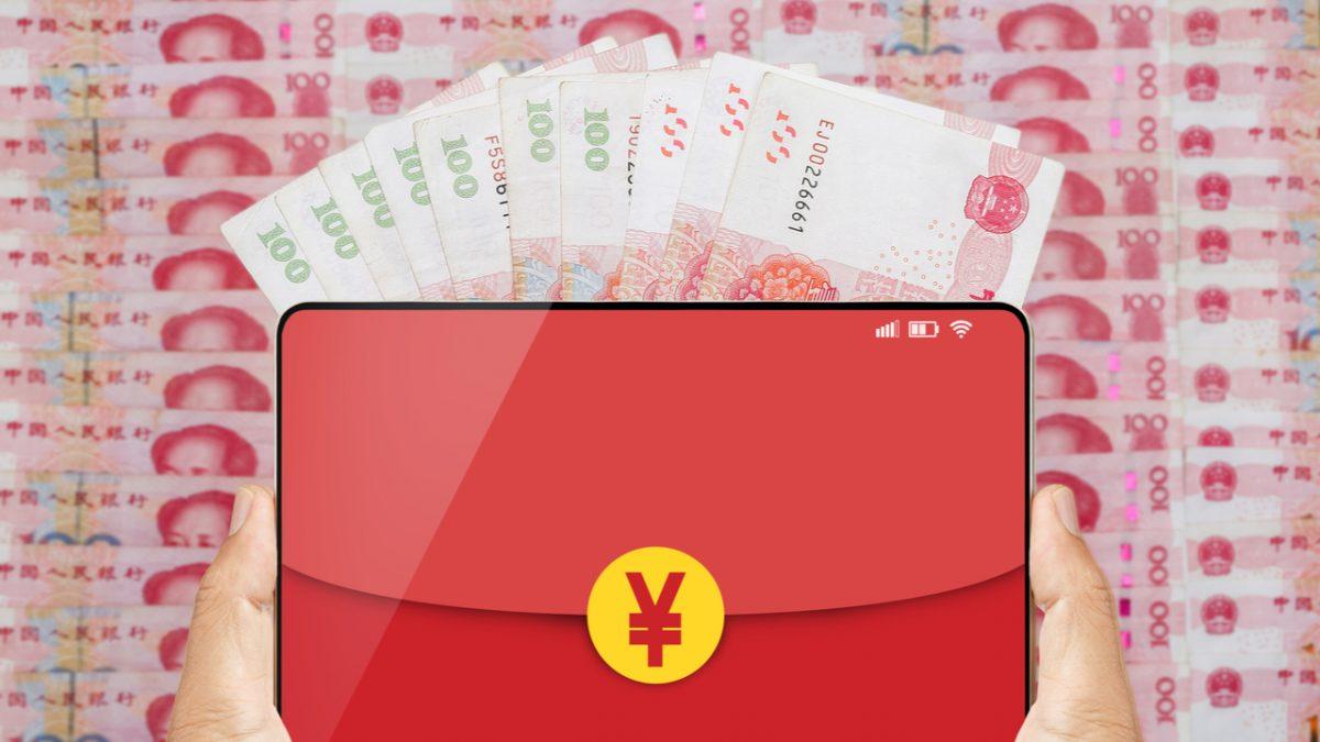Shanghai distribuirá $ 3 millones en lotería digital de yuanesBitcoin noticias