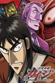 Kaiji – Against All Rules