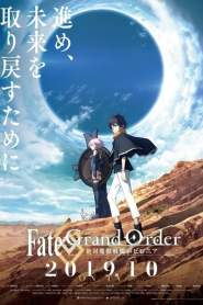 Fate/Grand Order: Absolute Demonic Front Babylonia