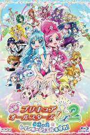 Pretty Cure All Stars DX2: Light of Hope – Protect the Rainbow Jewel! (2010)
