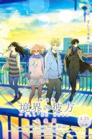 Beyond the Boundary -I'LL BE HERE-: Future (2015)