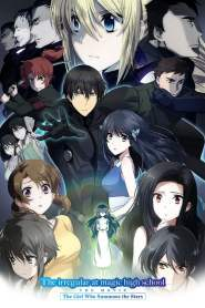 The Irregular at Magic High School The Movie: The Girl Who Summons the Stars (2017)