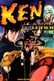 Fist of the North Star Movie (1986)