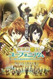 Sound! Euphonium the Movie: Welcome to the Kitauji High School Concert Band (2016)