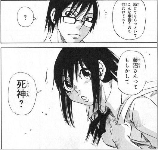 https://i2.wp.com/manga-gatari.s3.amazonaws.com/uploads/comment/39079/image.jpeg?w=1090&ssl=1