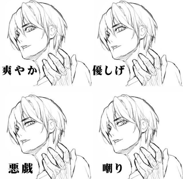 目に物を言わせる目の表情の描き方 漫画素材工房 Manga Materials