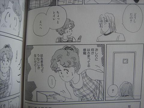 dontokoi2
