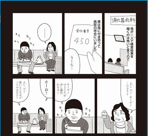 miyakawa2