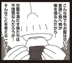 miyakawa4
