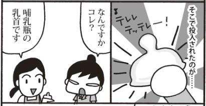 tyokubo