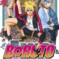 【池本幹雄】BORUTO ―ボルト― 1巻 ―NARUTO NEXT GENERATIONS―