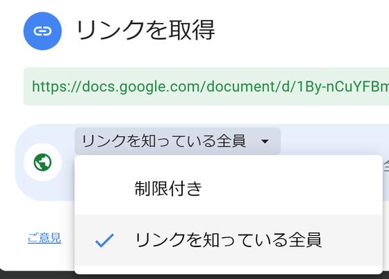 doc_link