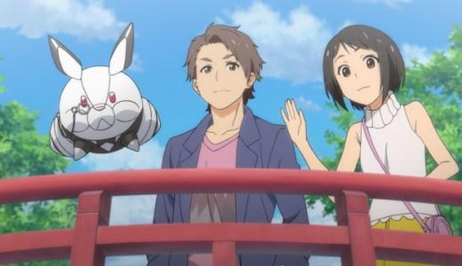 大垣市プロデュースのアニメ作品『いつか会えるキミに』感想を綴っとく。