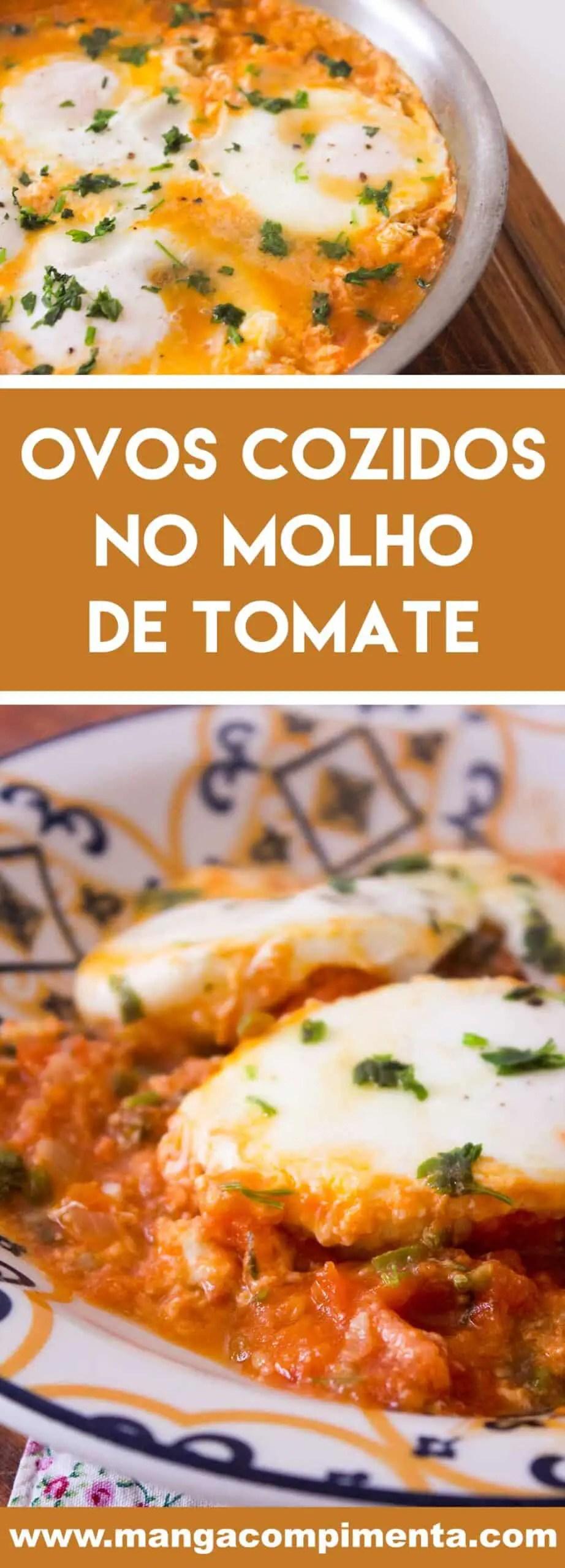 Receita de Ovos Cozidos em Molho de Tomate |Shakshuka - prepare para o almoço ou lanche da da semana!