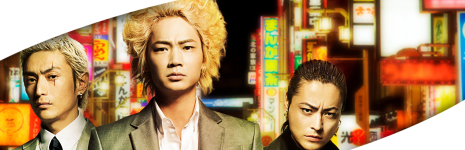 El manga Shinjuku Swan, tiene película para el 2015