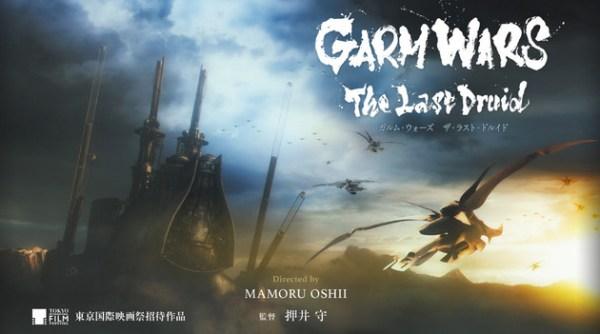 GarmWars-thumb-630xauto-50877