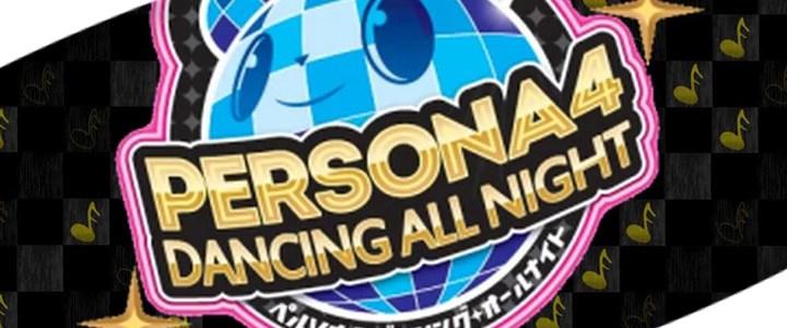 Más imagenes de Persona 4: Dancing All Night