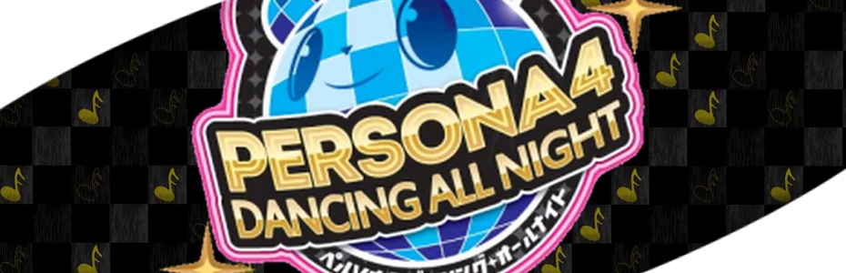 Más imagenes de Persona 4: Dancing All Night