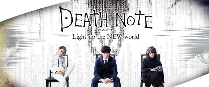 Death Note: Light up the New World, a días de su estreno en Japón y estará en NETFLIX?