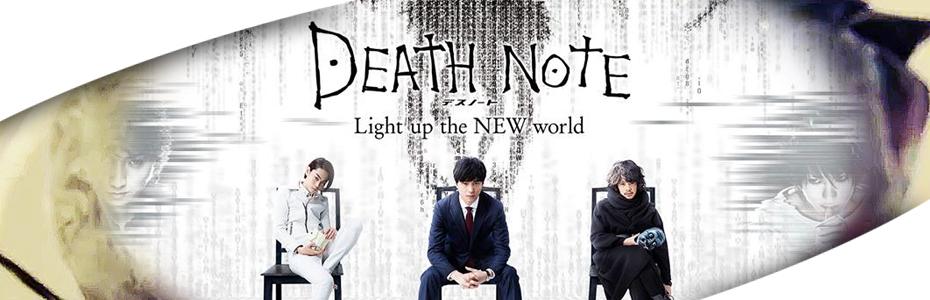 Death Note: Light up the New World, a días de su estreno en Japón y estará en NETFLIX?