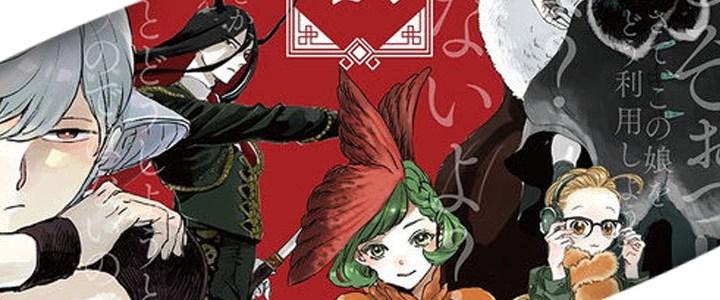 Juni Taisen: Zodiac War del manga a la tv, va con buenos ratings