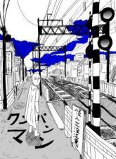 Download Denpa Kyoushi Sub Indo : download, denpa, kyoushi, Mangakita, Manga, Bahasa, Indonesia