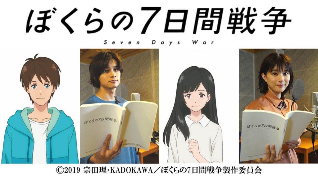 Anime Bokura no Nanokakan Sensō Umumkan Para Cast