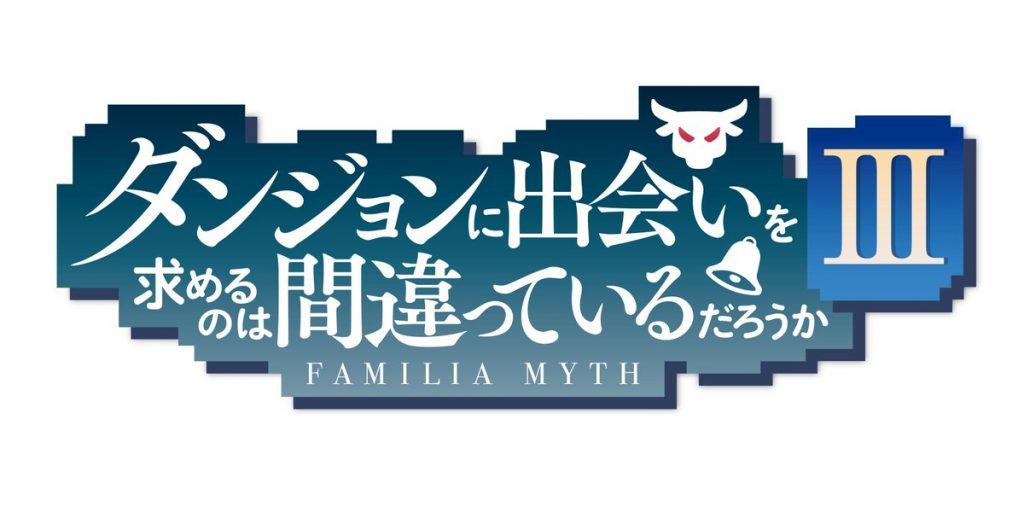 Anime Danmachi Mendapatkan Season Ke-3