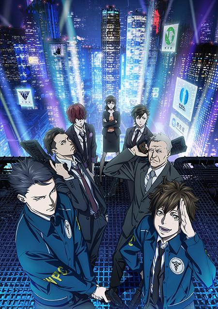 Anime Psycho-Pass 3 Tampilkan PV Terbaru