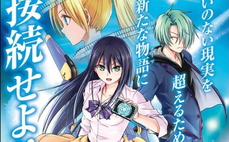 Majalah Bessatsu Dragon Age Edisi 9 Tampilkan Manga Spinoff Trinity Seven -Revision-