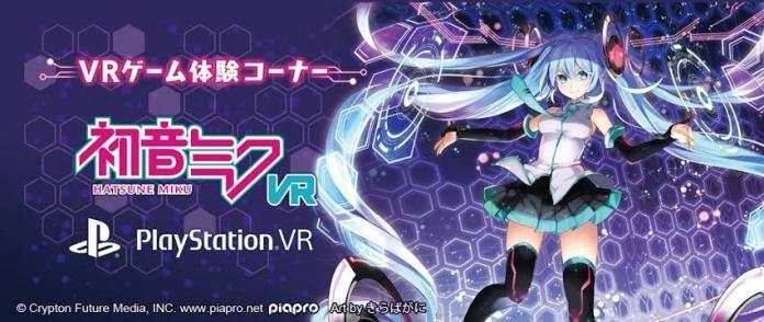 Perilisan Hatsune Miku VR Ditunda