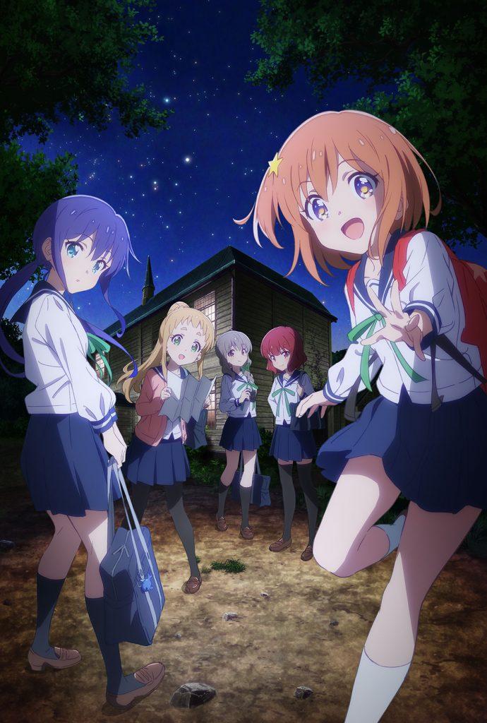 Anime Koisuru Asteroid Tampilkan PV Perdana