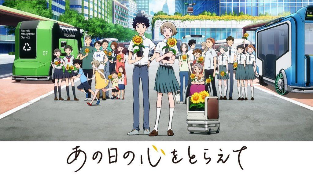 Sunrise Memproduksi Anime untuk Promosi Hino Motors