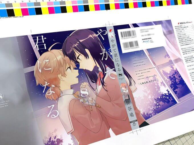 Volume Terakhir Manga Yagate Kimi ni Naru Akan Dipasarkan Akhir November 2019