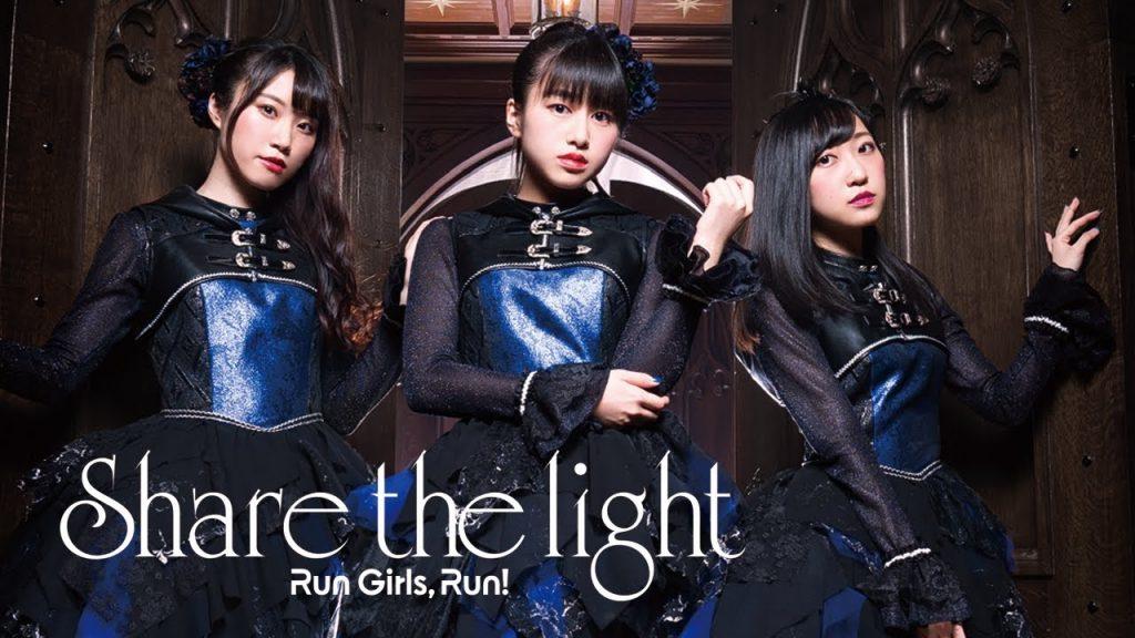 Lagu Opening Assassins Pride – Share the light Telah Rilis!