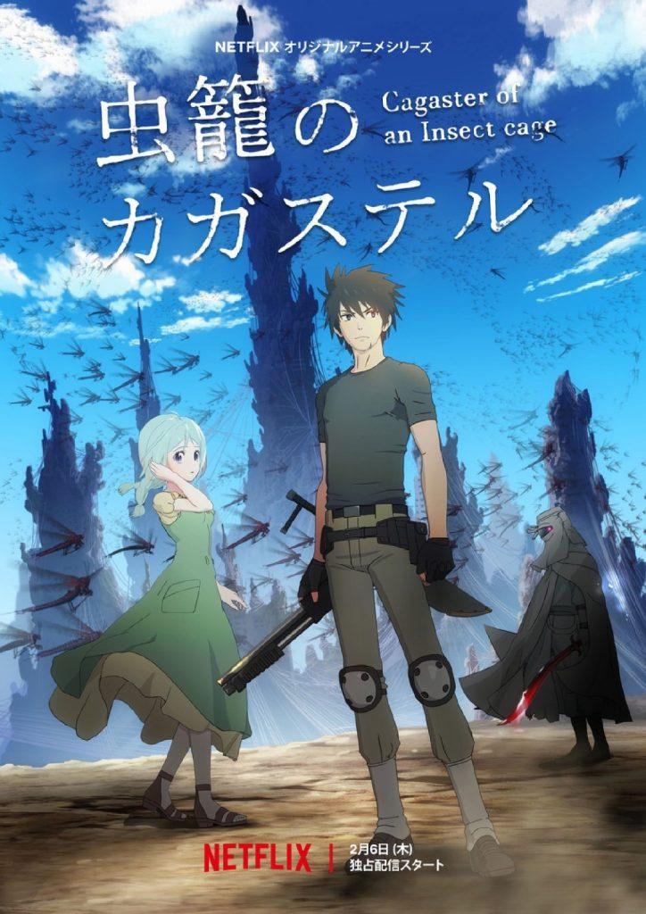 Mushikago no Cagaster Dapatkan Serial Animenya