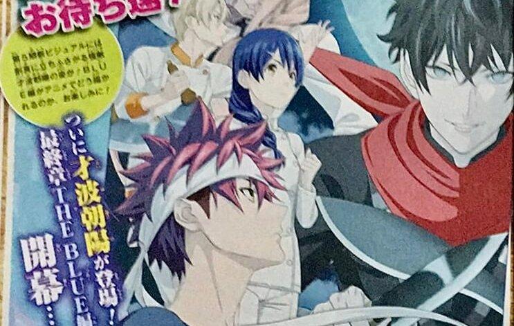 Shougeki no Souma: Go no Sara Ungkap Tanggal Tayang Animenya