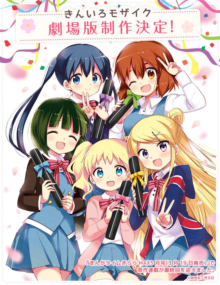 Anime Kiniro Mosaic Umumkan Movie Terbaru
