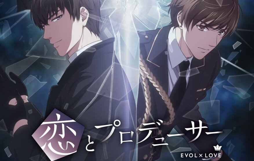 Koi to Producer EVOLxLOVE Tayangkan PV Ketiga Anime