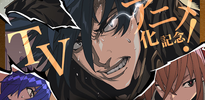 Adaptasi Anime Meikyū Black Company Diumumkan