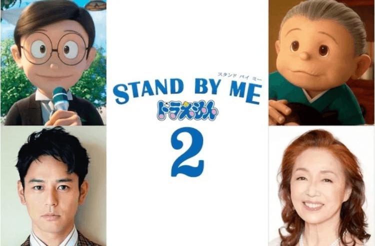 Stand By Me Doraemon 2 Ungkap PV dan Seiyuu Baru