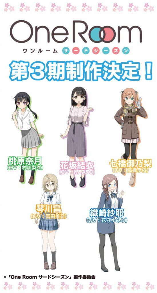 Anime One Room Season 3 Tampilkan Cast Terbaru