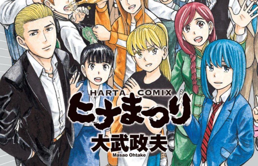 Volume Terakhir Manga Hinamatsuri Segera Dirilis Agustus Mendatang