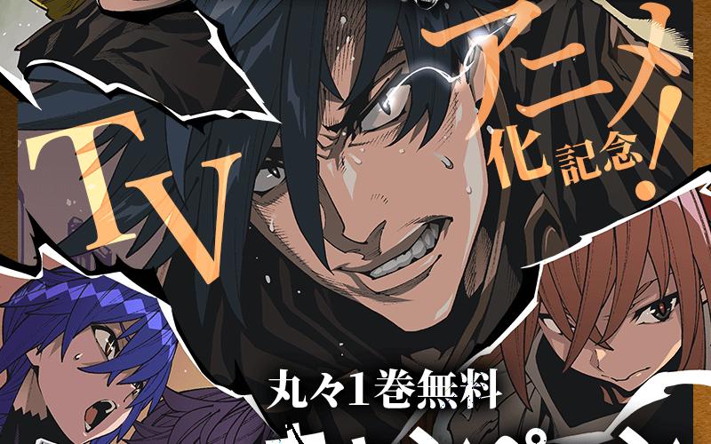 Meikyuu Black Company Umumkan Adaptasi Anime