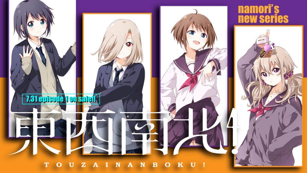 Touzainanboku! Manga Terbaru Kreator Yuruyuri Segera Berjalan Akhir Juli