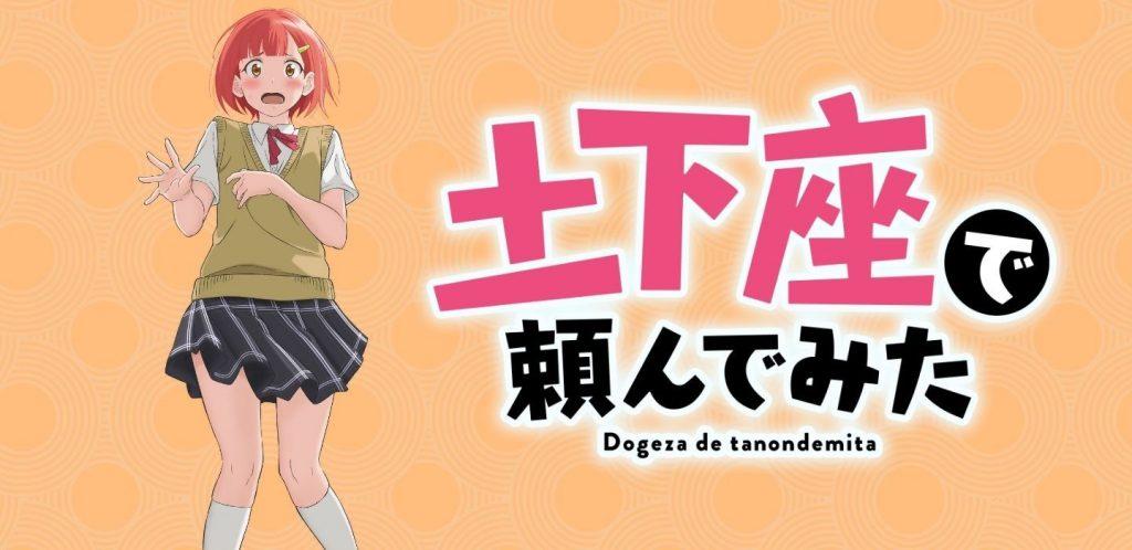 Desain Karakter Beserta Seiyuu Dogeza de Tanondemita Diumumkan