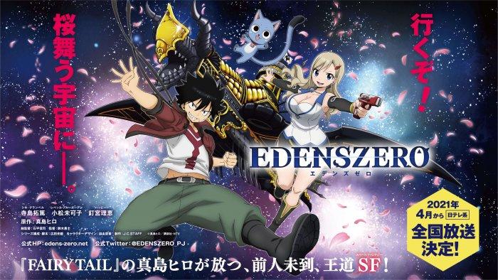 Edens Zero Ungkap Staf dan Bulan Tayang Animenya
