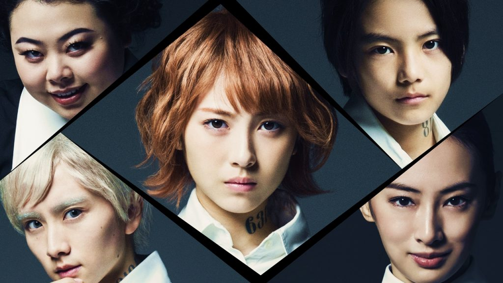 Film Live-Action Yakusoku no Neverland Lepas Trailer Baru